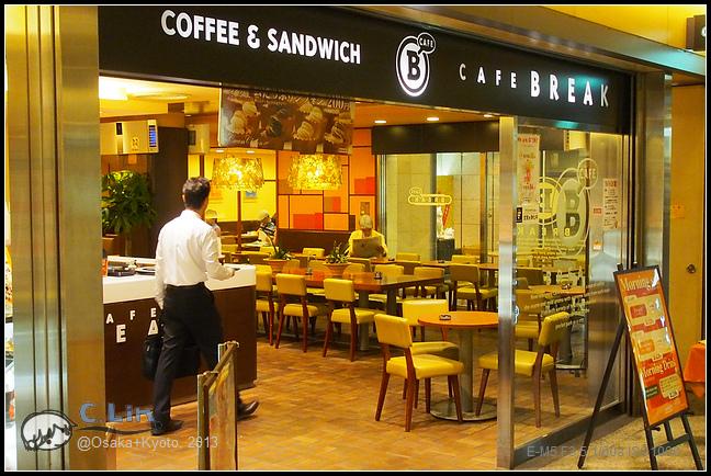 2013-京阪行-2-1 咖啡早餐-005