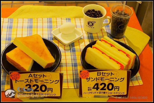 2013-京阪行-2-1 咖啡早餐-006