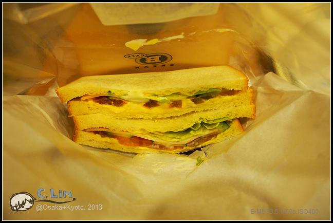 2013-京阪行-2-1 咖啡早餐-013