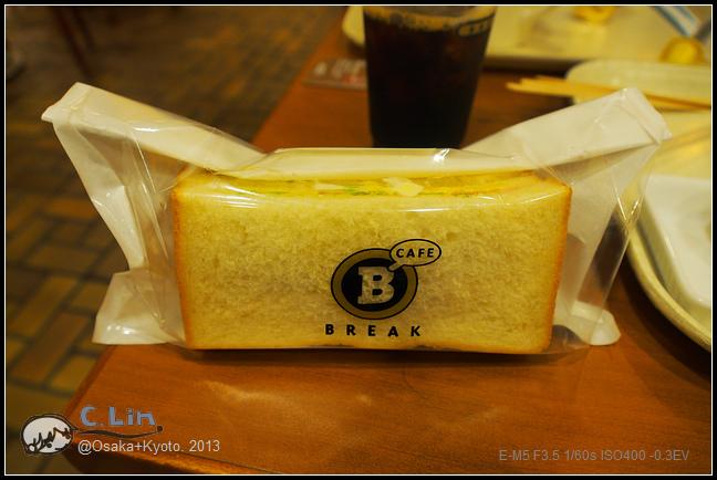 2013-京阪行-2-1 咖啡早餐-011