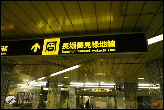 2-2 久違了,大阪城-001
