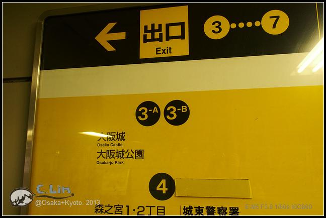 2-2 久違了,大阪城-004