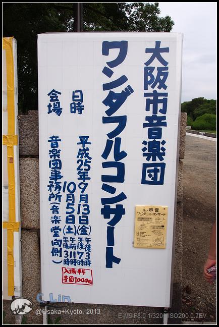 2-2 久違了,大阪城-006
