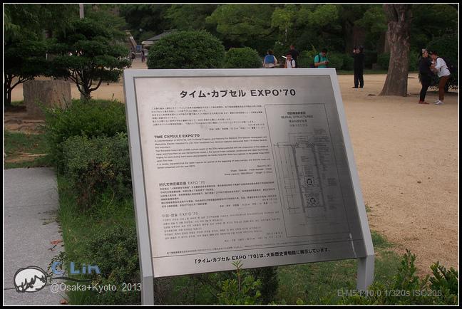 2-2 久違了,大阪城-024