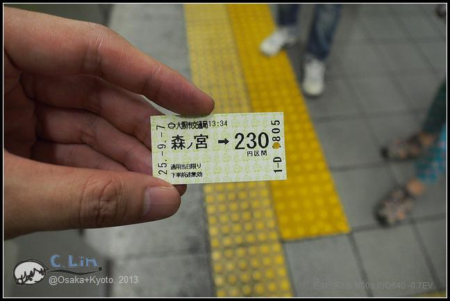 2-3 黑門市場-002