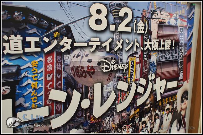 2-4 通天閣-028