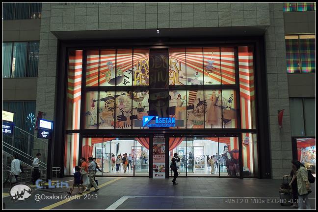 2-6 梅田迷宮-016