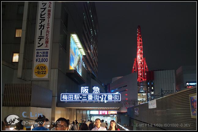 2-6 梅田迷宮-010