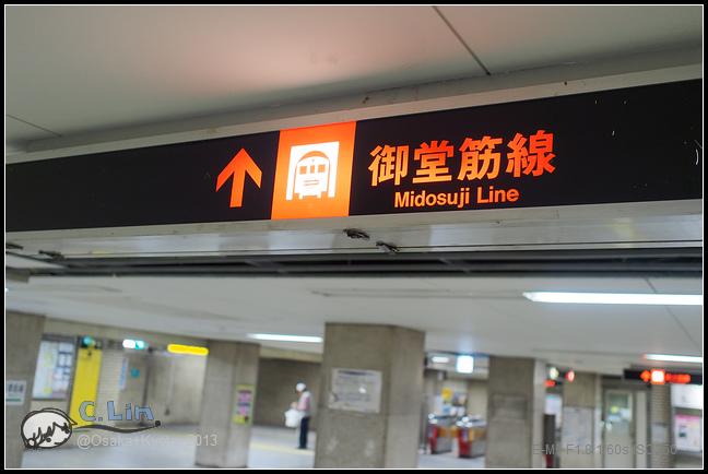 2-6 梅田迷宮-002