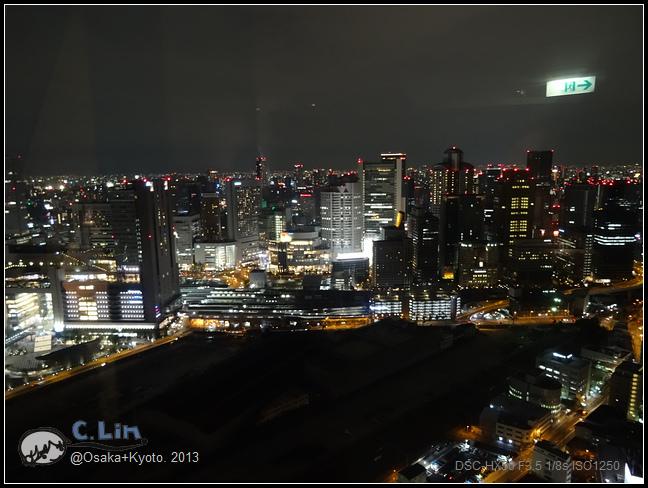 2-7 空中庭園夜景!-014