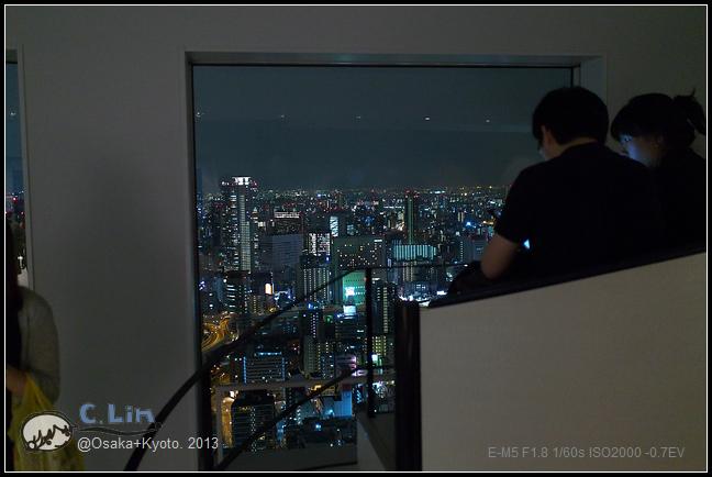 2-7 空中庭園夜景!-020