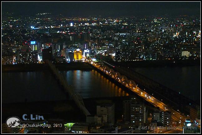 2-7 空中庭園夜景!-040