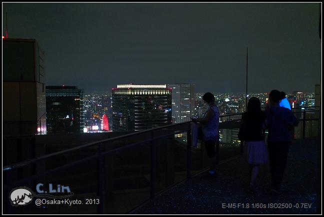 2-7 空中庭園夜景!-037