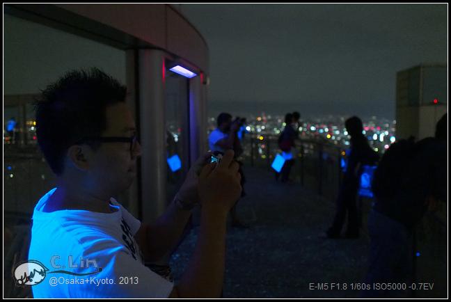 2-7 空中庭園夜景!-031