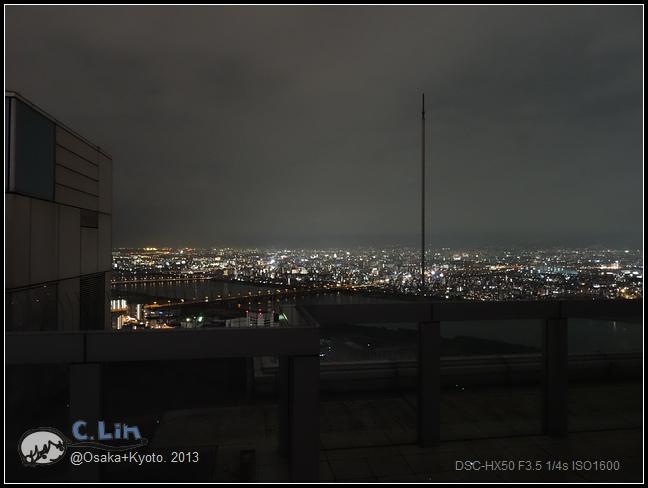 2-7 空中庭園夜景!-043