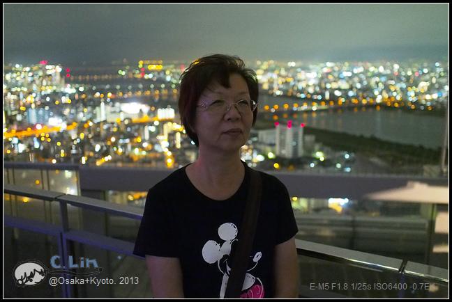 2-7 空中庭園夜景!-047