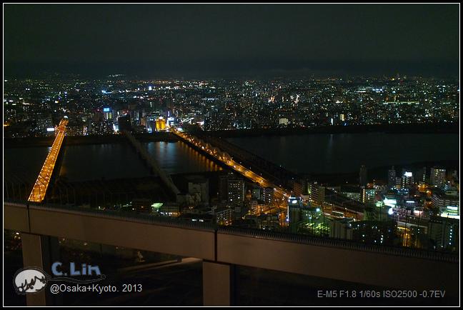 2-7 空中庭園夜景!-041