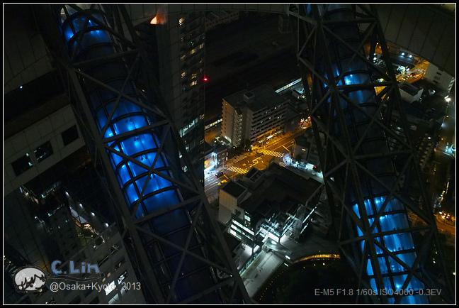 2-7 空中庭園夜景!-044