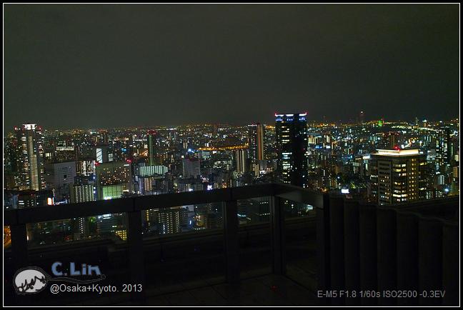 2-7 空中庭園夜景!-051
