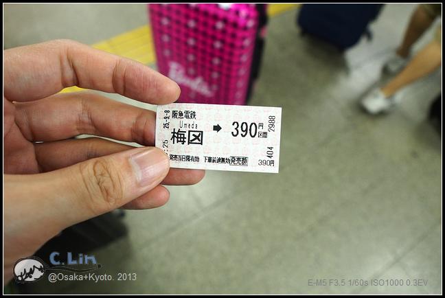 3-1 前往京都-007