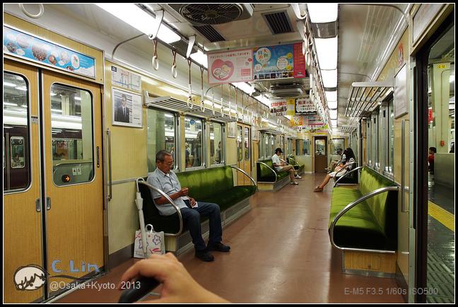 3-1 前往京都-013