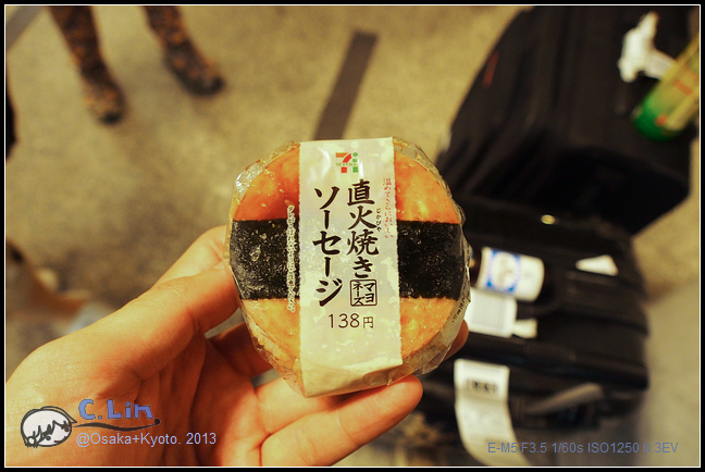 3-1 前往京都-004