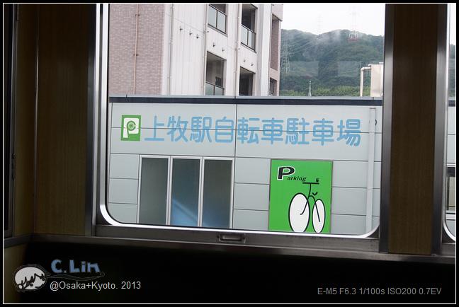 3-1 前往京都-019