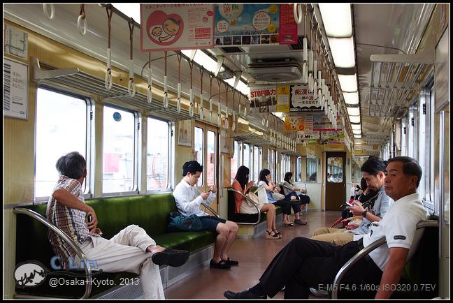 3-1 前往京都-016