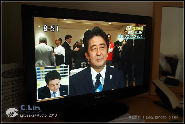 3-1 前往京都-001