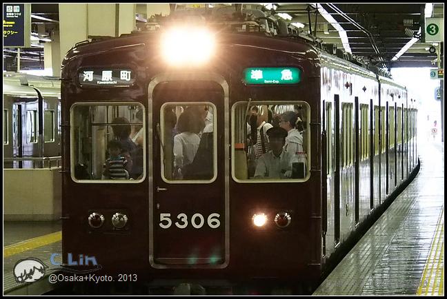 3-1 前往京都-012