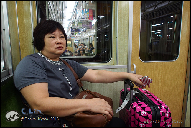 3-1 前往京都-014