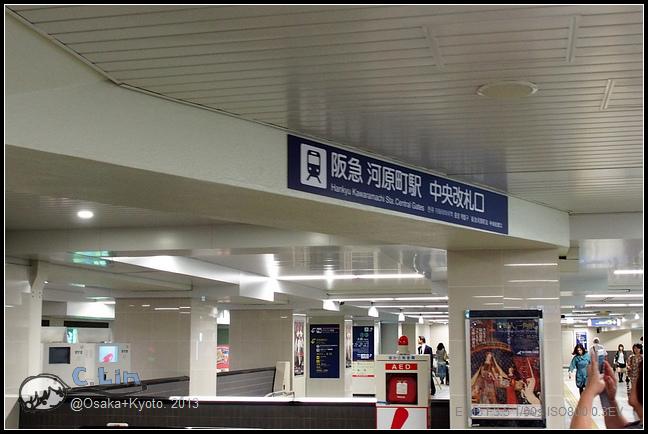 3-1 前往京都-027
