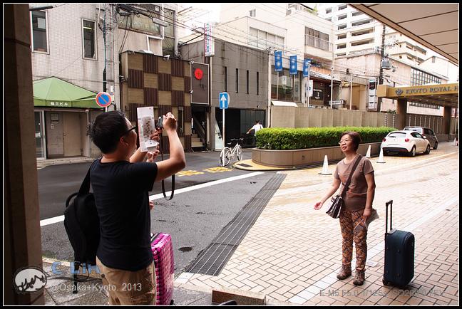 3-2 京都皇家飯店-010