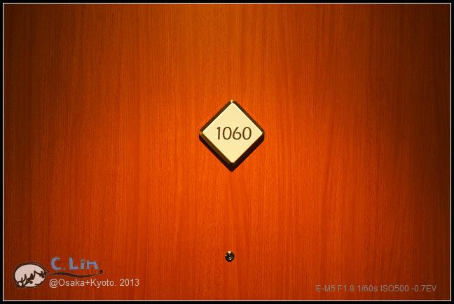 3-2 京都皇家飯店-024
