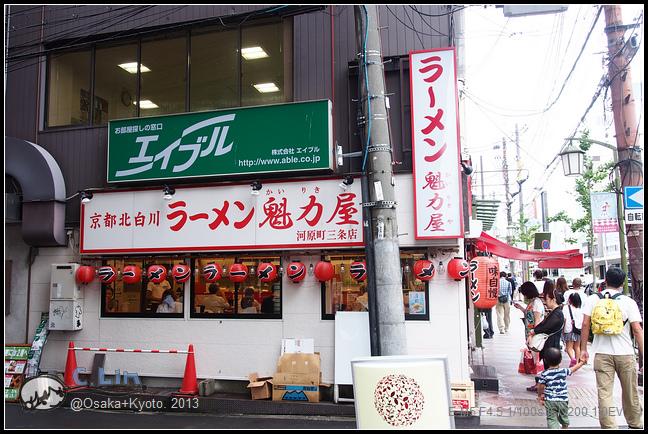 3-3 餃子王將-002