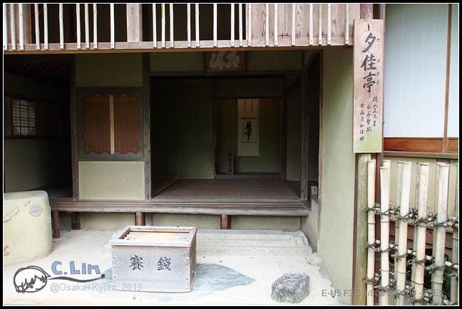 3-4 傳說中的金閣寺055