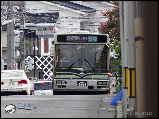 3-5 新京極通001