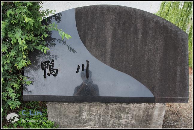 3-5 新京極通007