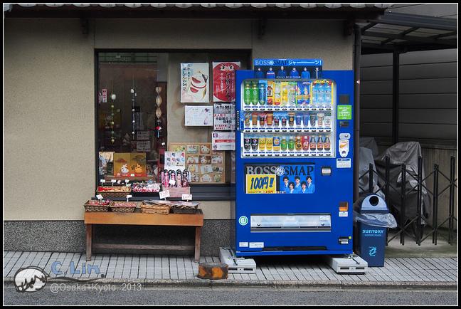 3-5 新京極通003