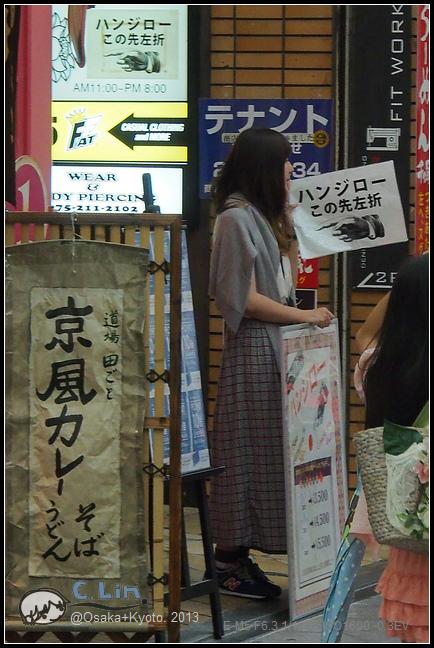 3-5 新京極通028