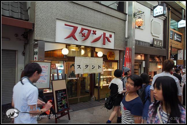 3-5 新京極通027