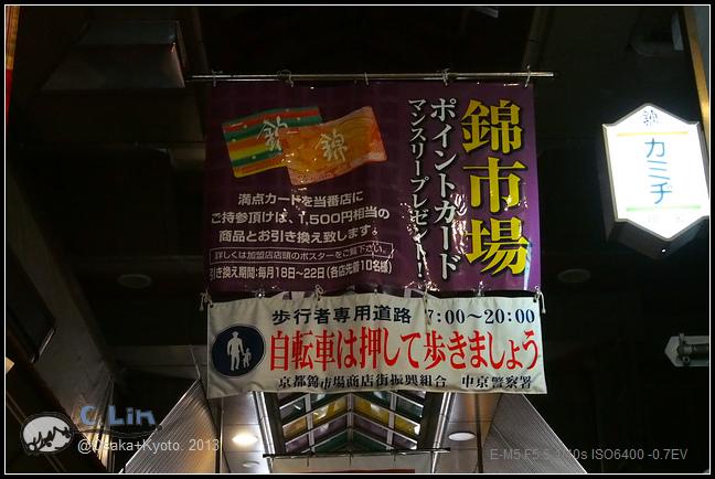 3-5 新京極通053