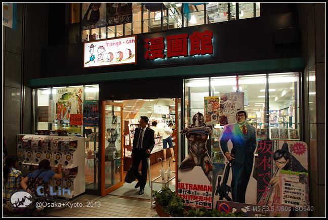 3-5 新京極通047