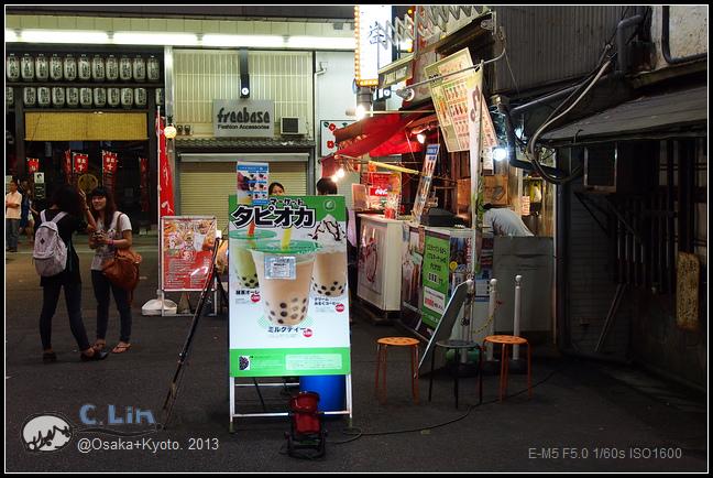 3-5 新京極通059