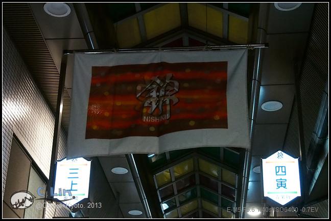 3-5 新京極通050