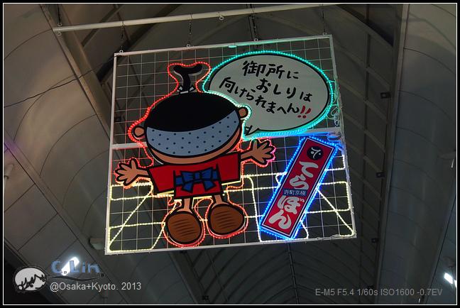 3-5 新京極通058