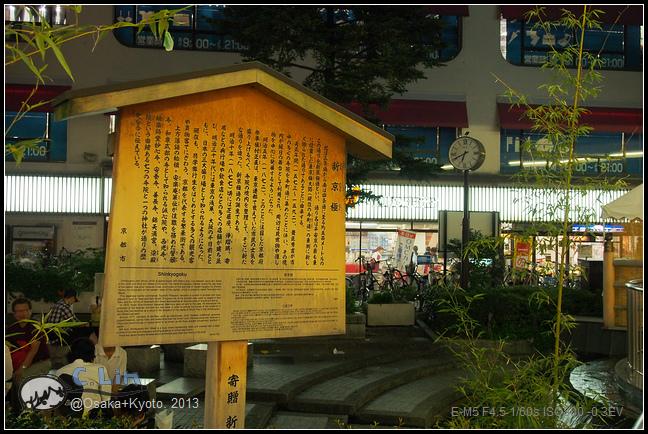 3-5 新京極通042