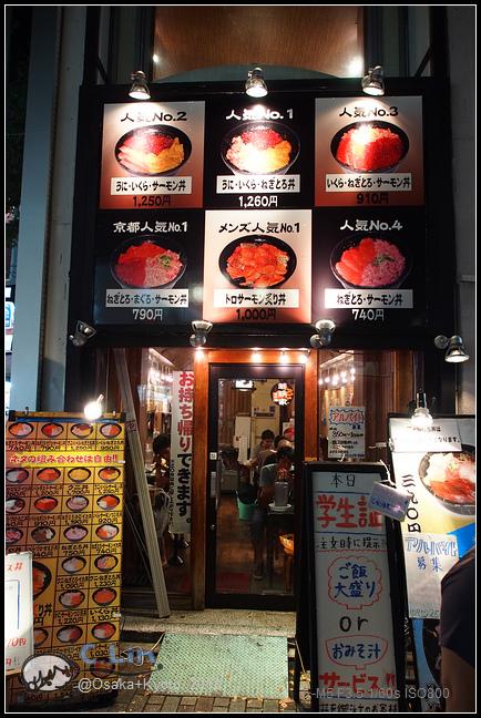 3-5 新京極通063