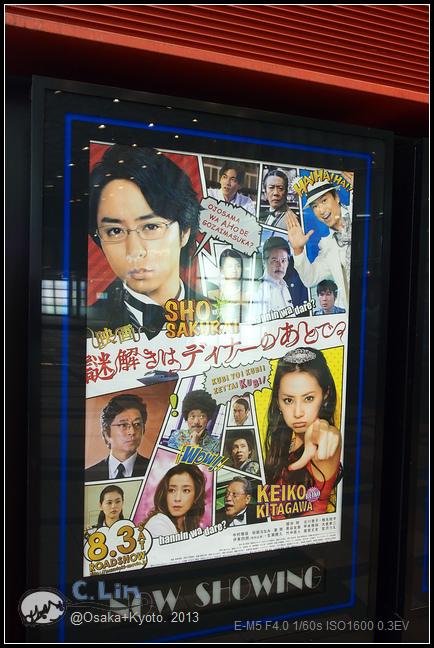 3-5 新京極通071