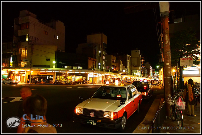 3-5 新京極通072